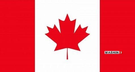 https://www.mashin3.com/Uploads/canada%20driving/Canadaflag.jpg